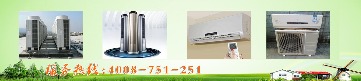 大金空调回收、大金二手空调回收